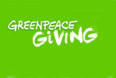 Greenpeace Giving