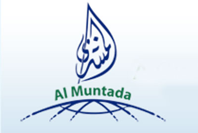 Al Muntada Al Islami Trust