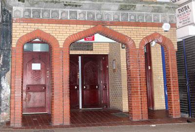The Masjid al-Tawhid mosque