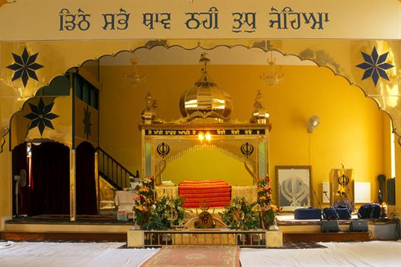 Central Gurdwara
