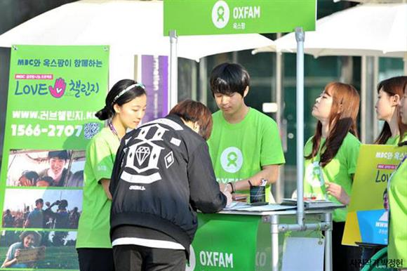 Oxfam street fundraising in South Korea