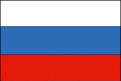 Expanding Markets: Russia