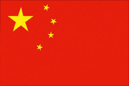 Expanding Markets: China