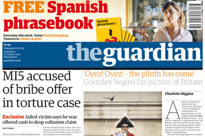 Guardian: senior reporter attacks public sector