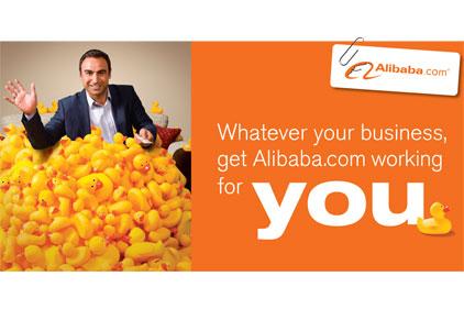 B2B marketplace: Alibaba.com