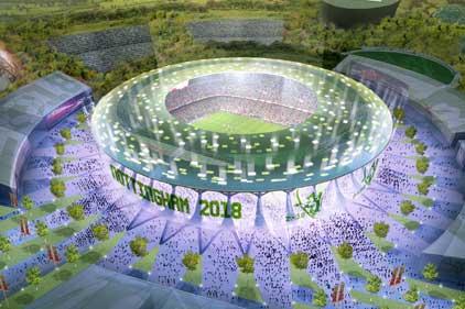 2018 World Cup bid: stadium concept