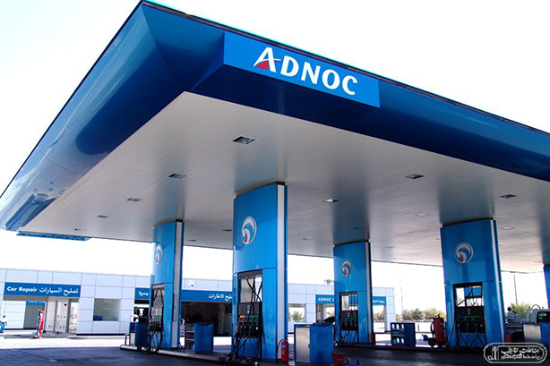 The Abu Dhabi National Oil Company is rated the most valuable brand in the Middle East.