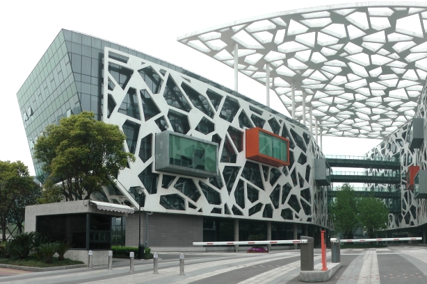 The Alibaba HQ building. Image via Thomas LOMBARD / Wikimedia Commons; used under the Creative Commons Attribution-Share Alike 3.0 Unported license; cropped and color corrected from original.