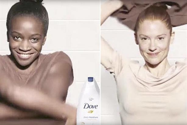 Dove: ad removed after being posted on Facebook (Credit: Naythemua/Facebook)