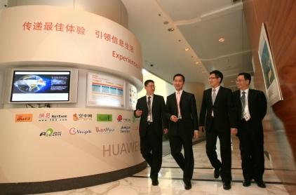 Huawei: Planning UK expansion