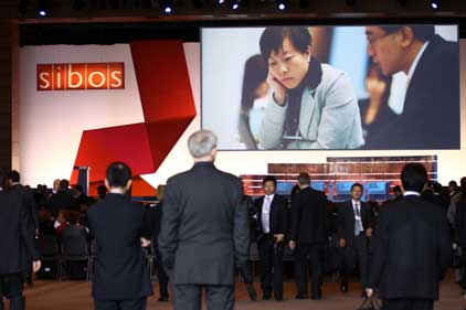 Part of Swift cooperative: financial services event Sibos