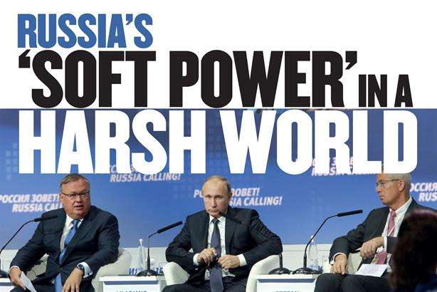 Pulling the strings Shrewd operator President Putin (centre) has used his comms prowess to good effect, most notably towards German corporations