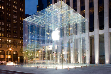 Apple: flagship Fifth Avenue store