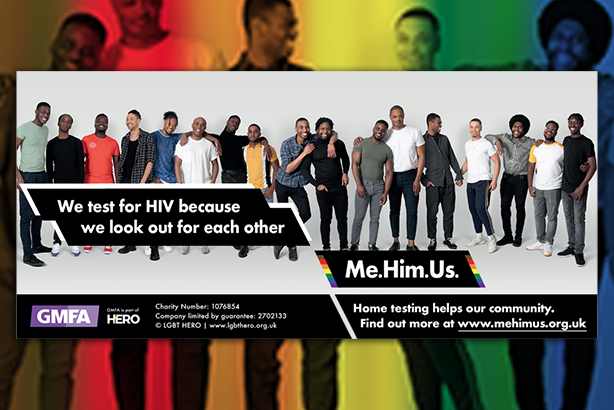 The new billboard poster for the Me.Him.Us campaign