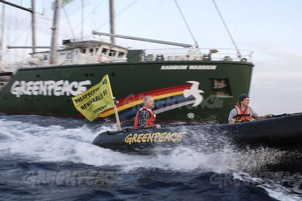 Greenpeace: Leaked documents reveal internal comms is a problem for the group