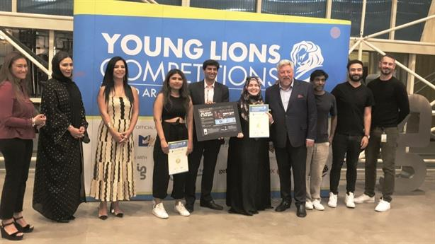 A team from Livingroom Communication won the 17th UAE Young Lions Digital Competition.