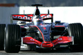 McLaren: in possession of Ferrari data
