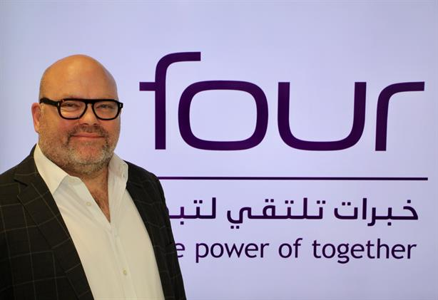 """""""Our new Saudi plans are really exciting and I'd like to continue with wider expansion"""" - Four Communications group director, Ray Eglington"""