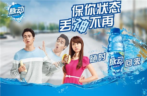 OMD China retains Danone media account