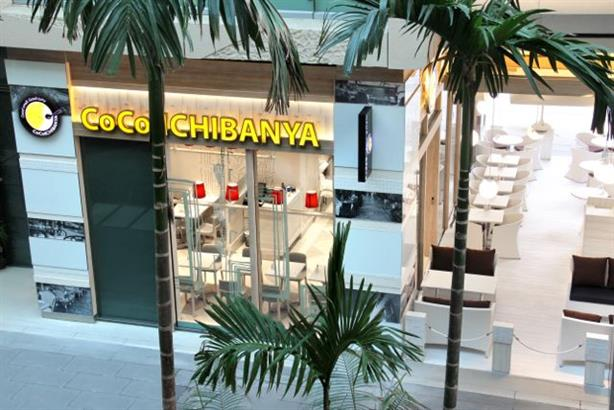 A CoCo Ichibanya outlet in Singapore