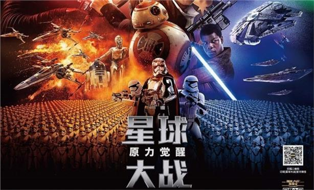Star Wars: The Force Awakens premieres in Asia this week