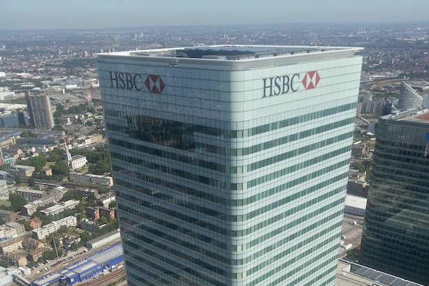 An HSBC office in London.