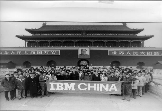 IBM tells the world that China was open for business, PR work by H+K, 1984