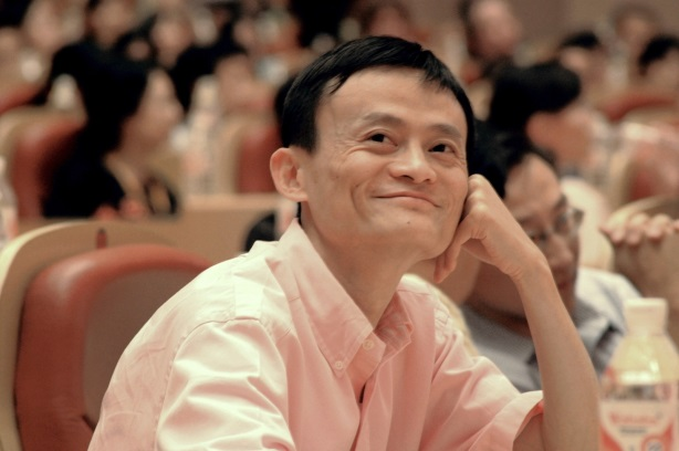 Alibaba Group executive chair Jack Ma