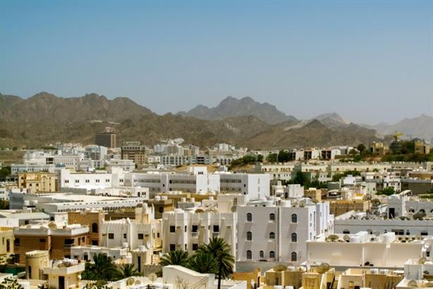 Ancient heritage and charming landscapes draw tourists to Oman