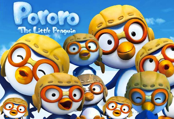Pororo Park will open iits latest theme park in Singapore