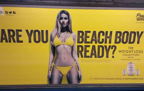 Protein World ads: provoked vandalism
