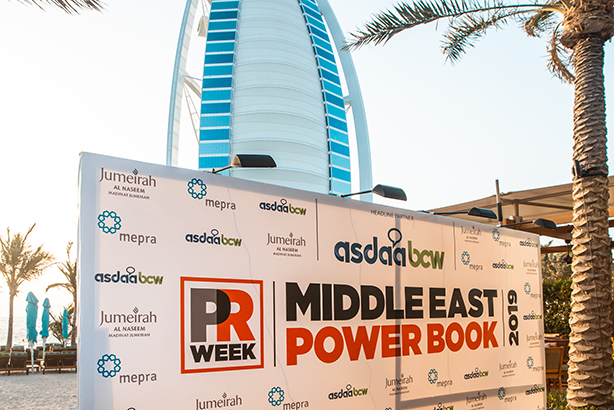The launch of PRWeek Middle East's inaugural Power Book was held at Jumeriah Al Naseem in Dubai.