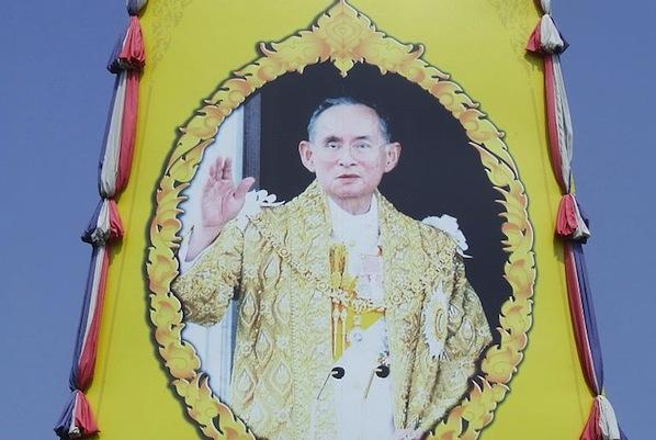 Thailand's King Bhumibol Adulyadej (Xiengyod/Wikimedia Commons)