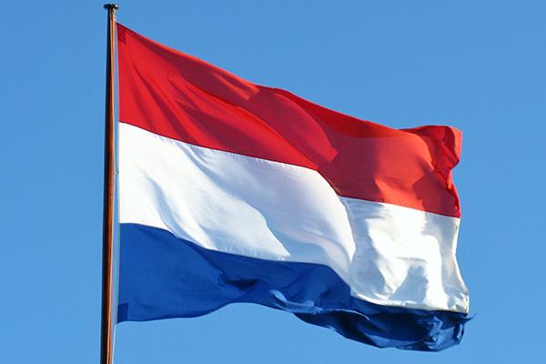 Flag: Netherlands (photograph: Ina Van Hateren/123RF)