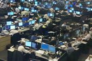 Markets, trading. Credit:Ralvin CCA SA2