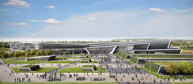 An artist's impression of the AECC facility