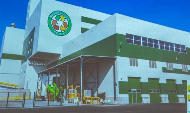 The near complete Bydgoszcz EfW plant