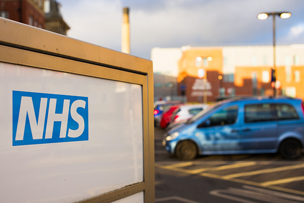 NHS integration (Photo: iStock)