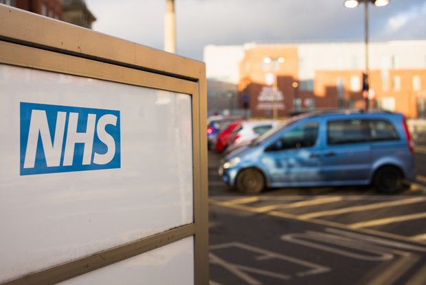 NHS (Photo: iStock.com/georgeclerk)