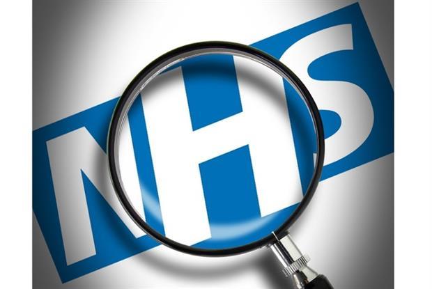 Investigation: Hospital trust financial concerns will not threaten vanguard plans