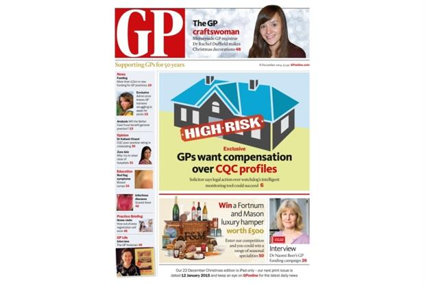 Your 1st look at the cover of GP magazine's 8 December issue