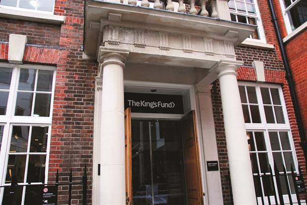 King's Fund: calling for overhaul of medical education