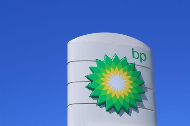 BP have said they will manage their carbon impacts more transparently as part of a shareholder lead resolution (photograph: tktktk/123RF)