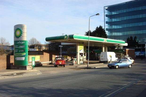 The rules will have little practical impact on the UK's petrol stations. Photograph: Oxyman CC BY 2.5