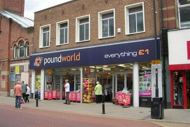 If Poundworld continues not to pay its civil penalty, court bailiffs may have to be called. Photograph: Betty Longbottom CC BY-SA 2.0