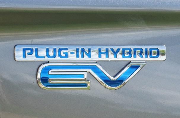 Mitsubishi PHEV plug-in hybrid