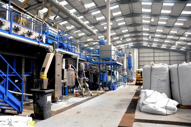 AWS Eco Plastics' bottle recycling plant, Lincolnshire
