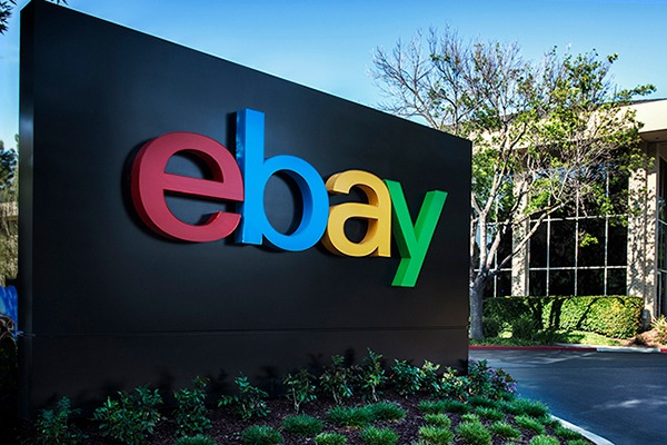 Ebay head office