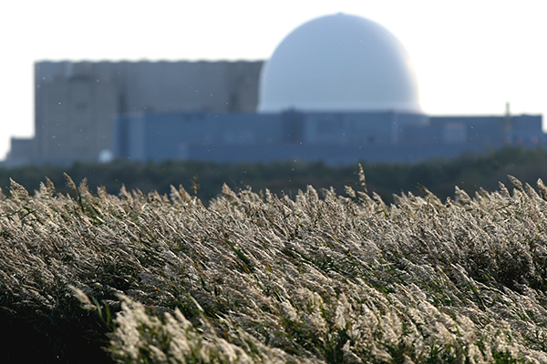Sizewell A nuclear plant