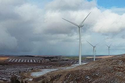 Strathy North wind farm